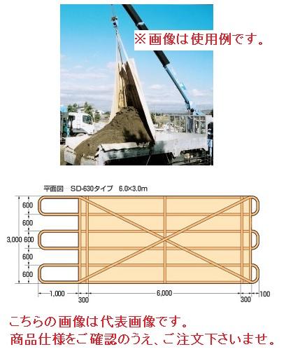 コンドーテック シートダンプ SD-630 (054GKSD630)