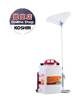 【直送品】 工進 背負い式乾電池噴霧器 消毒名人 DK-10D 【法人向け、個人宅配送不可】
