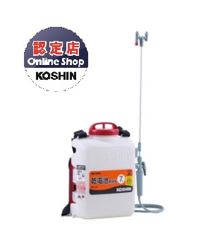 【直送品】 工進 背負い式乾電池噴霧器 消毒名人 DK-7D 【法人向け、個人宅配送不可】
