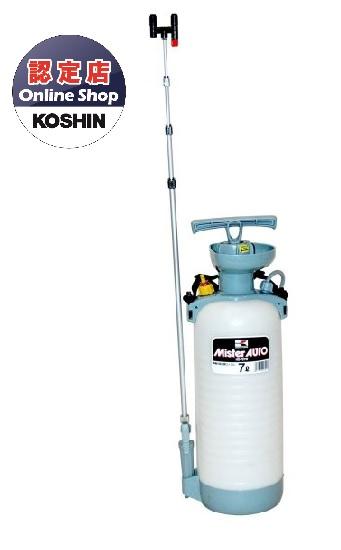 【直送品】 工進 蓄圧式噴霧器 HS-707W 【法人向け、個人宅配送不可】
