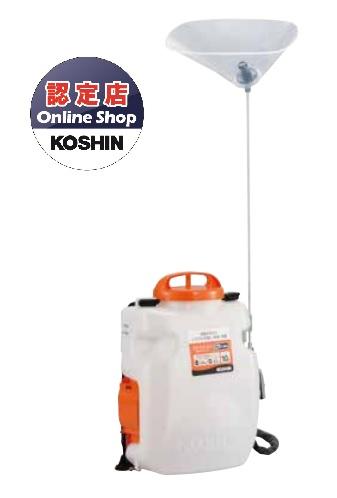 【直送品】 工進 充電噴霧器 SLS-10 【法人向け、個人宅配送不可】