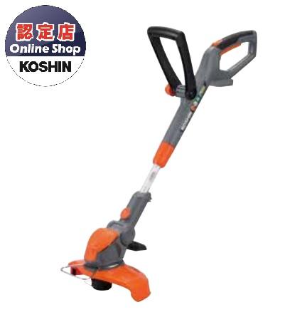 【直送品】 工進 充電式草刈機 SLT-1820 【法人向け、個人宅配送不可】 【大型】