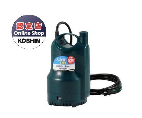 【直送品】 工進 清水用水中ポンプ ポンディ (60Hz) SM-625 【法人向け、個人宅配送不可】