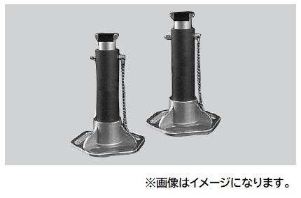 【直送品】 江東産業(KOTO) EJS-210 アルミジャッキスタンド(2P)