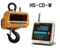 【直送品】 クボタ (Kubota) クレーンスケール(直示無線式) HS-CD-W-50-K (検定付)