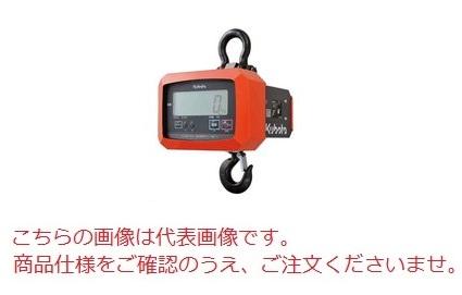 【直送品】 クボタ クレーンスケール KL-HS-Q-05-K (検定付)