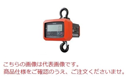 【直送品】 クボタ クレーンスケール KL-HS-Q-20