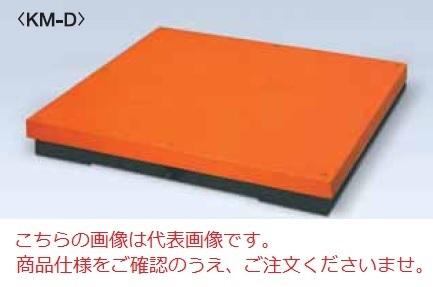 【直送品】 クボタ 大型デジタル台はかり(指示計付) KM-D-2T-1515-K (KM-D-2T-1515/KS-C8000-BM)(検定付)