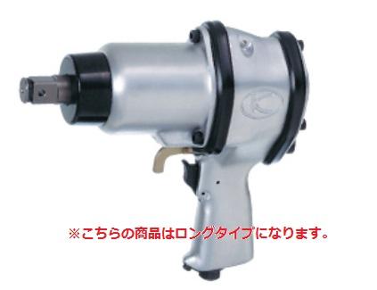 空研 インパクトレンチ KW-20P-2 (ロングタイプ)