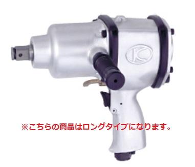 空研 インパクトレンチ KW-20PI-2 (ロングタイプ)