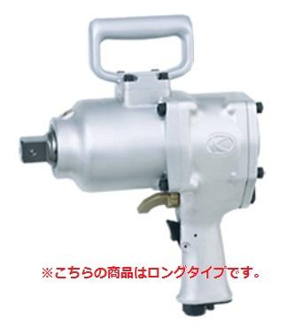 空研 インパクトレンチ KW-4500P-5 (ロングアンビルタイプ)《受注生産品》