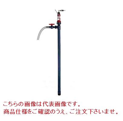 【直送品】 共立機巧 (KYORITSU) エア式ハンディポンプ(PP製) HP-302 《ドラム缶用ポンプ》