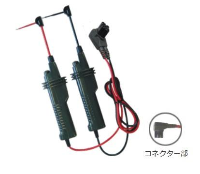 測定コード 共立電気計器 MODEL7116