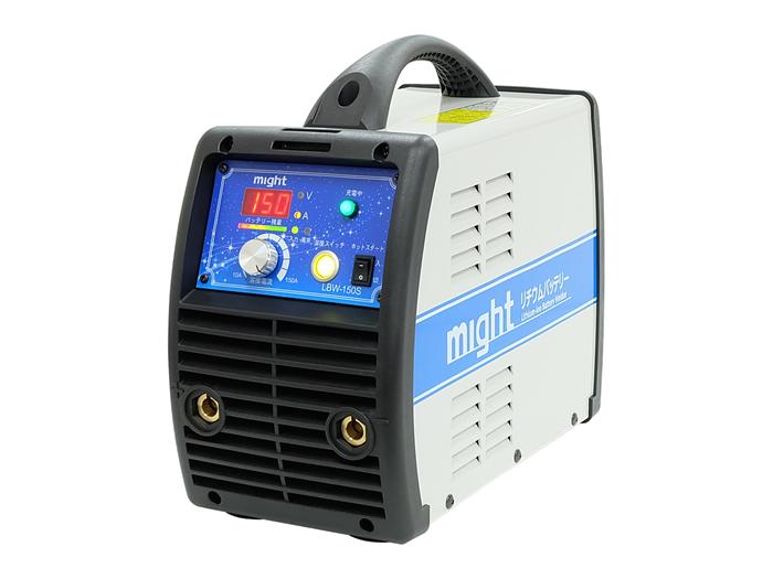 【直送品】 マイト工業 リチウムイオンバッテリー溶接機 LBW-150S 【法人向け、個人宅配送不可】