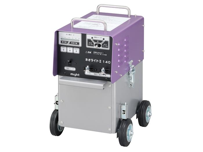 【直送品】 マイト工業 ネオライトII140 MBW-140-2 【法人向け、個人宅配送不可】