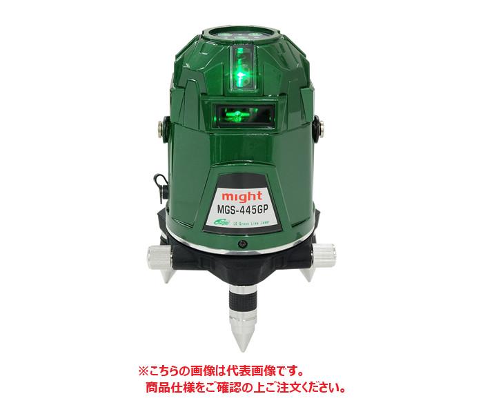 【直送品】 マイト工業 超高輝度グリーンレーザー 本体+受光器+三脚セット (MGS-445GP+MK-403G+MEL-175) 【法人向け、個人宅配送不可】