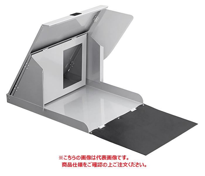 【直送品】 マイト工業 火花カバー(アルミ製) MS-HKA 《オプション品》【法人向け、個人宅配送不可】