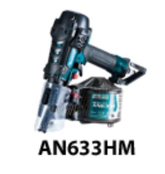 マキタ (makita) 65mm高圧エア釘打(青) AN633HM (エアダスタ付)