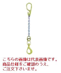 【直送品】 マーテック チェーンスリング 1本吊りセット MG1-BKL 8mm 全長1.5m (MG1-BKL-8)