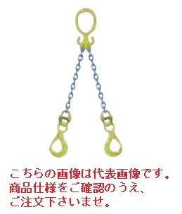 【直送品】 マーテック チェーンスリング 2本吊りセット MG2-BK 16mm 全長1.5m (MG2-BK-16) 【大型】
