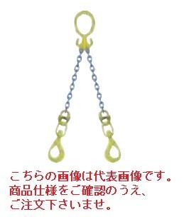 【直送品】 マーテック チェーンスリング 2本吊りセット MG2-BKL 13mm 全長1.5m (MG2-BKL-13) 【大型】