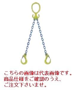 【直送品】 マーテック チェーンスリング 2本吊りセット MG2-EGKNA 16mm 全長1.5m (MG2-EGKNA-16) 【大型】
