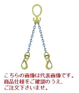 【直送品】 マーテック チェーンスリング 2本吊りセット MG2-EKN 6mm 全長1.5m (MG2-EKN-6)
