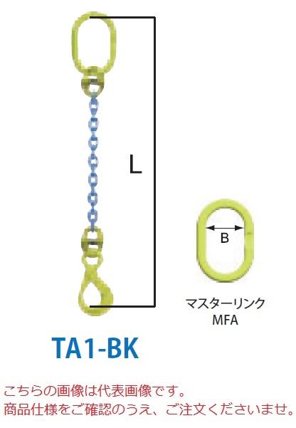 安全性 省力化 利便性 を提供 [宅送] 直送品 マーテック 1本吊りセット TA1-BK TA1-BK-16-15 チェーンスリング 16mm 全長1.5m 限定品