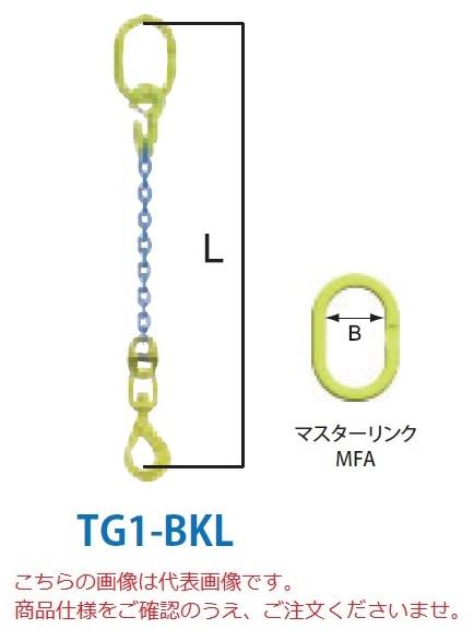 【直送品】 マーテック チェーンスリング 1本吊りセット TG1-BKL 13mm 全長1.5m (TG1-BKL-13)