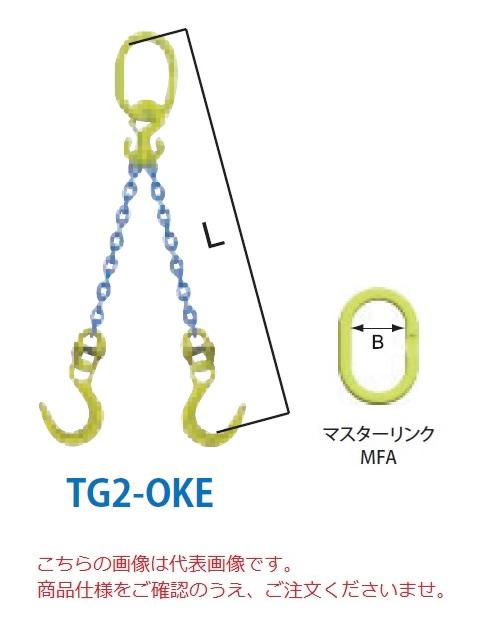 【直送品】 マーテック チェーンスリング 2本吊りセット TG2-OKE 16mm 全長1.5m (TG2-OKE-16) 【大型】