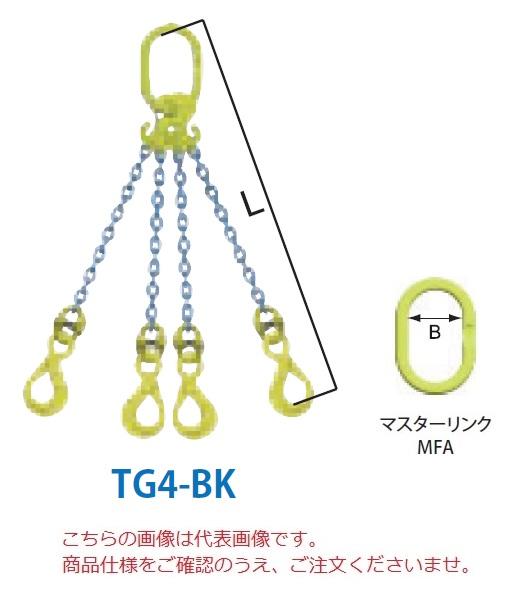 【直送品】 マーテック チェーンスリング 4本吊りセット TG4-BK 10mm 全長1.5m (TG4-BK-10) 【大型】