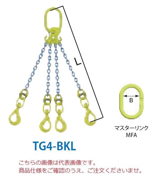 【直送品】 マーテック チェーンスリング 4本吊りセット TG4-BKL 10mm 全長1.5m (TG4-BKL-10) 【大型】