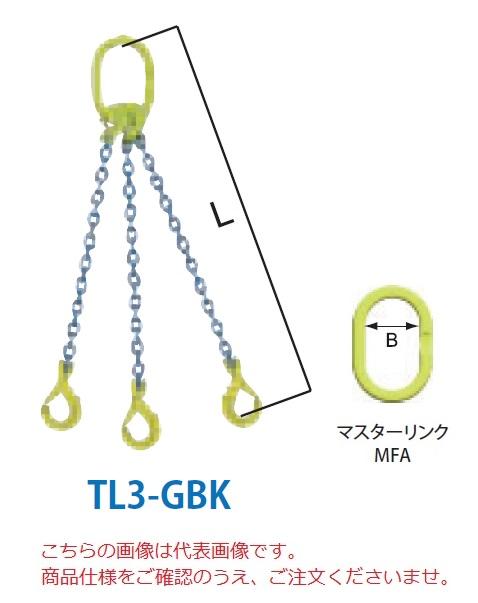 【直送品】 マーテック チェーンスリング 3本吊りセット TL3-GBK 13mm 全長1.5m (TL3-GBK-13) 【大型】