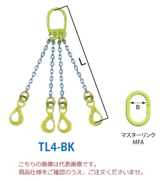 【直送品】 マーテック チェーンスリング 4本吊りセット TL4-BK 13mm 全長1.5m (TL4-BK-13) 【大型】