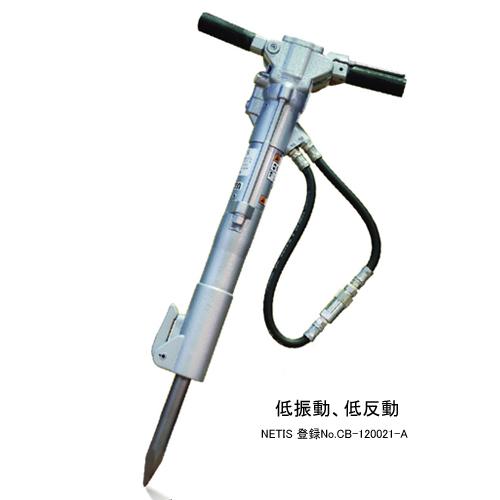 丸善工業 油圧ハンドブレーカ(丸シャンク) BH-20EVR