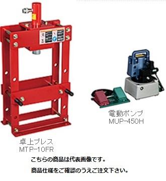 【直送品】 マサダ製作所 (MASADA) 卓上プレス MTP-10EP-B