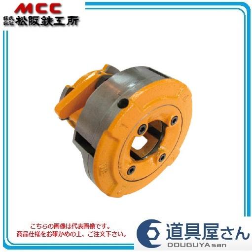 【直送品】 MCC ボルトマシン用ダイヘッド【BMD】 BMDL001