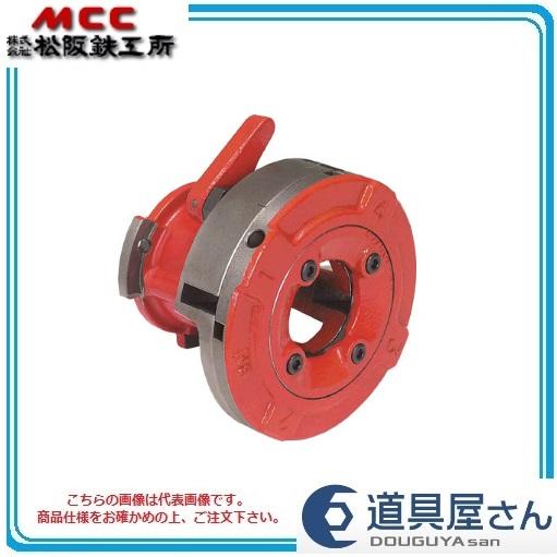 【直送品】 MCC ボルトマシン用ダイヘッド【BMD】 BMDR001