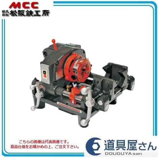 【代引不可】 MCC コンジットマシン 82【CM】 CMM0003 【メーカー直送品】