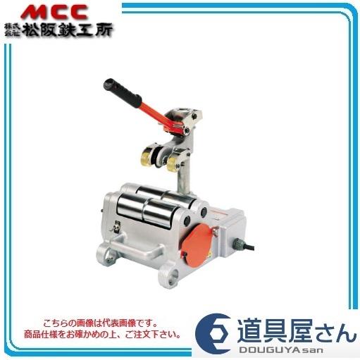 【直送品】 MCC 高速パイプカッターコーンリーマー付【EHC】 EHC60RF