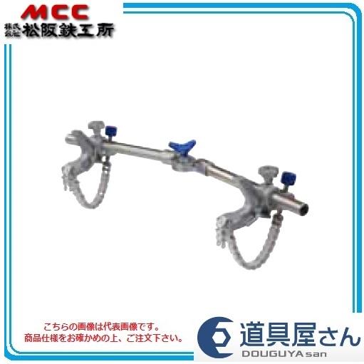 MCC ソケットベンドチーズクランプ (シングルバー) 【ESCI】 ESCI-150