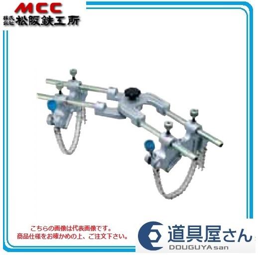MCC ソケットベンドチーズクランプ 【ESEI】 ESEI-10N