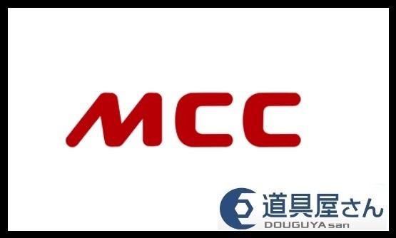 【直送品】 MCC ソケットベンドチーズクランプ 【ESEI】 ESEI-20NC