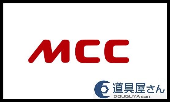 MCC ソケットベンドチーズクランプ 【ESEI】 ESEIC200