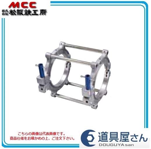【代引不可】 MCC ソケットクランプ200狭所対応型 (ドラムタイプ) 【ESI】 ESI-200K 【メーカー直送品】