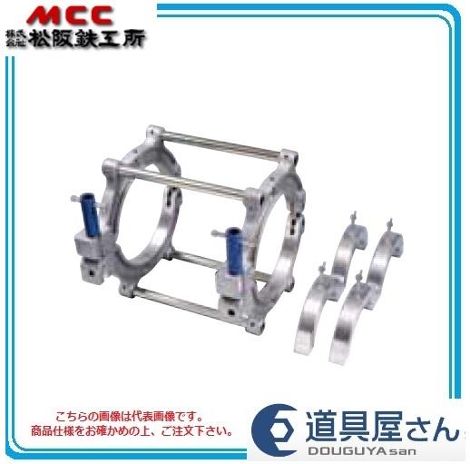 MCC ソケットクランプ200狭所対応型 (ドラムタイプ) 【ESI】 ESI-200KL