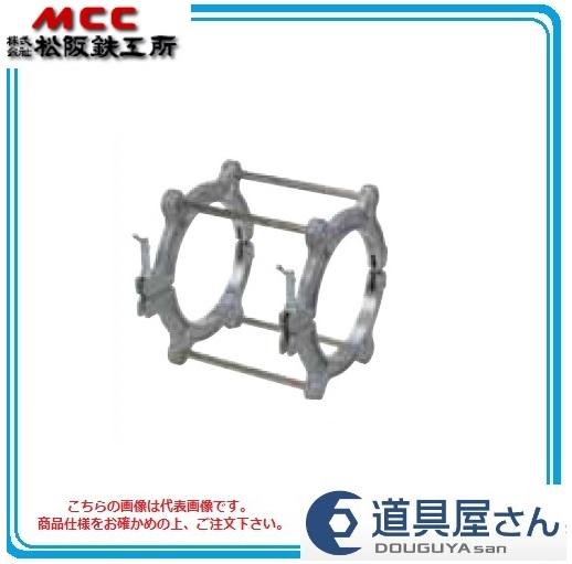 MCC ソケットクランプ(ドラムタイプ) ESI-300