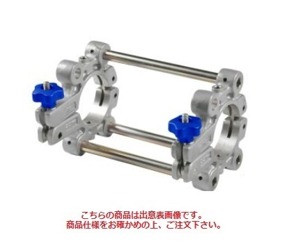 MCC ソケットクランプ(ドラムタイプ) ESI-75