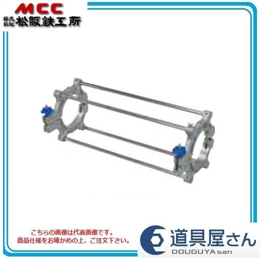【代引不可】 MCC ソケットチーズクランプ (スライドタイプ) 【ESI】 ESI-75TS 【メーカー直送品】