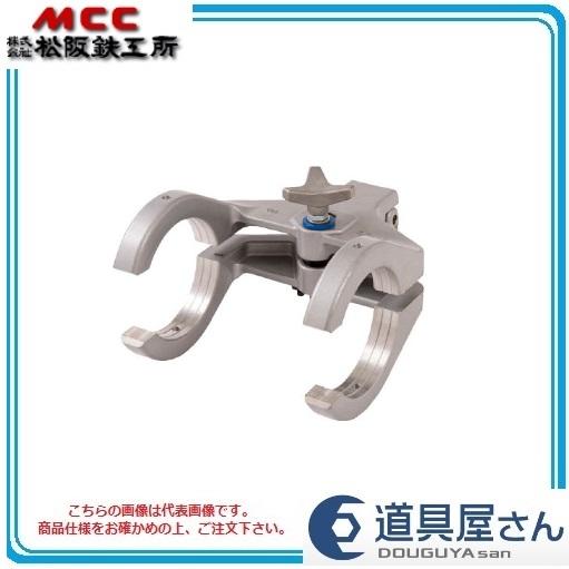 【代引不可】 MCC EFソケットクランプ 【ESIW】 ESIW-100 【メーカー直送品】